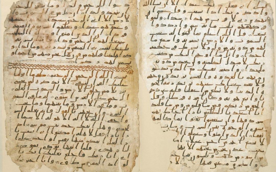 Examinando um texto bíblico antigo e frágil