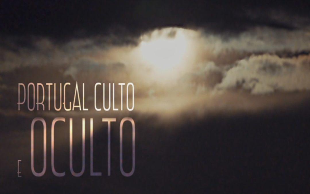 RTP2: Portugal Culto e Oculto